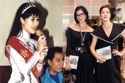 Em gái là Hoa khôi Thể thao 1993 của ca sĩ Thu Phương