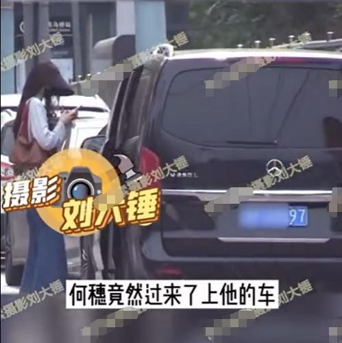 Trần Vỹ Đình bị tung ảnh hẹn hò siêu mẫu nội y-2