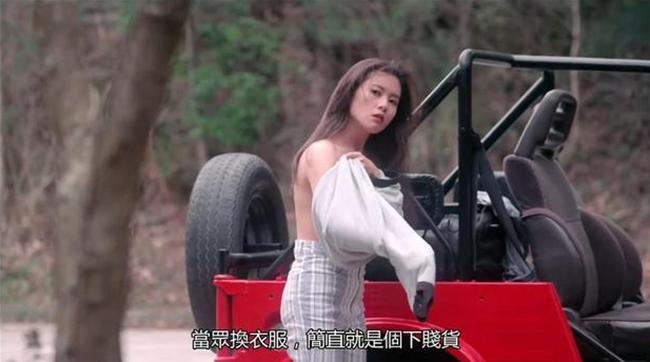 Cảnh nóng cựu nữ thần phim 18+ bị đồng nghiệp nam sàm sỡ-8