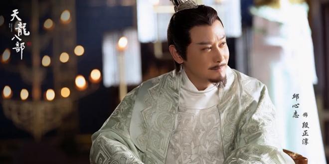 5 nhân vật sát gái nhất trong tiểu thuyết Kim Dung: Người 7 vợ, kẻ 5 tình nhân-1