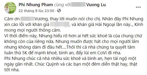 Sau tin đồn mắc Covid, Phi Nhung được xác nhận tiếp xúc vài F0-4