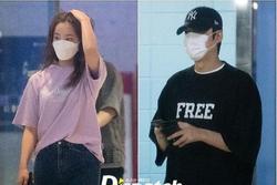 Lee Min Ho bị tung ảnh hẹn hò, lộ luôn danh tính bạn gái?