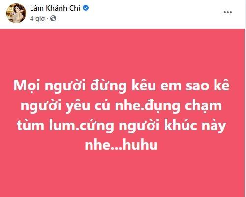 Trang Trần lật zĩ zãng nữ đại gia, Lâm Khánh Chi phản ứng lạ?-3
