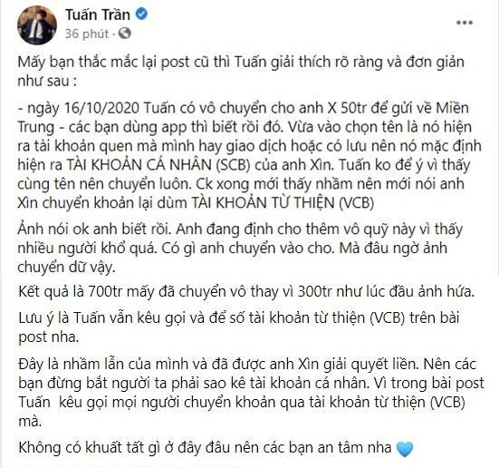 Tuấn Trần giải thích 50 triệu chuyển cho Trấn Thành nhiều sơ hở?