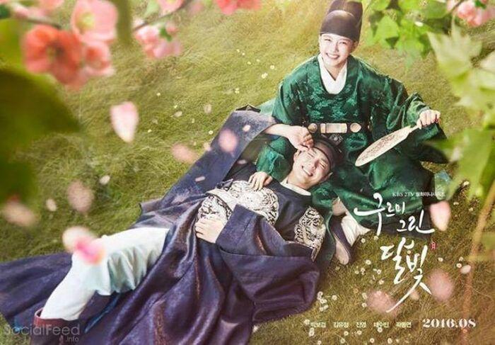 2 báu vật điện ảnh Hàn Kim Yoo Jung - Kim So Hyun: kẻ tám lạng người nửa cân-4