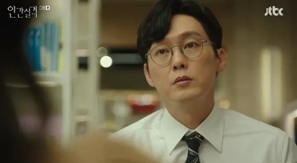 Phim của Kim Seon Ho và Shin Min Ah đạt rating 'khủng'