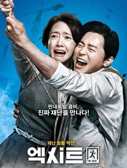 Yoona kết hợp cùng Kim Seon Ho liệu có bùng nổ?-3