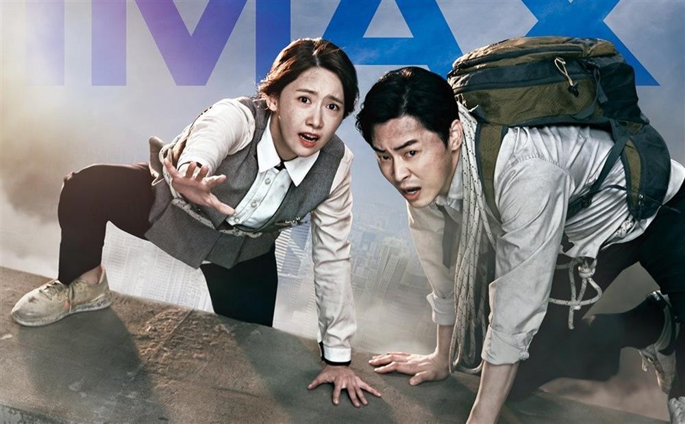 Yoona kết hợp cùng Kim Seon Ho liệu có bùng nổ?-6
