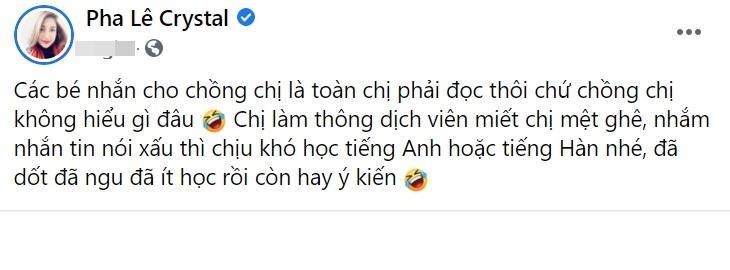 Chồng Pha Lê nhận được tin nhắn nhạy cảm về Công Vinh