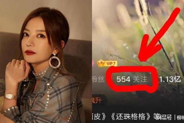 Phát hiện điểm bất thường trên Weibo Triệu Vy sau bê bối