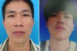 Truy tìm 2 phạm nhân giết người - cướp tài sản trốn trạm giam