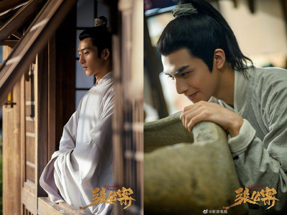Phim đam mỹ Trung Quốc lách luật để được phát sóng-2