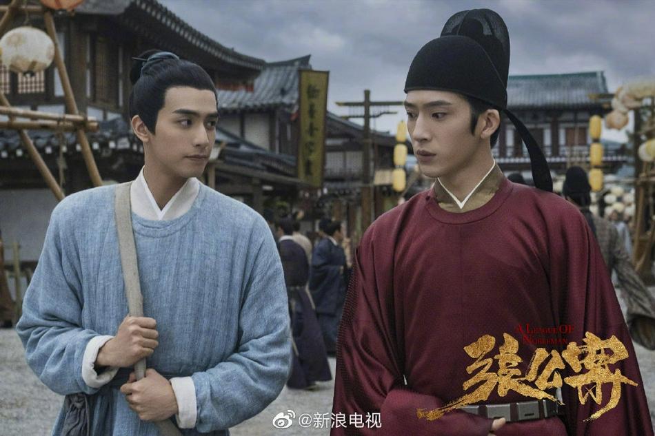 Phim đam mỹ Trung Quốc lách luật để được phát sóng-5