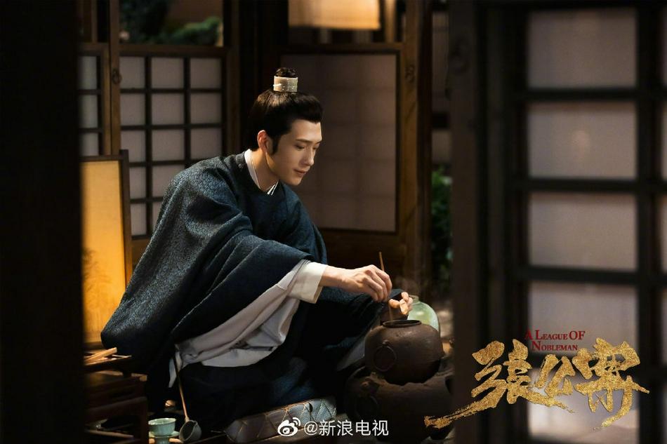 Phim đam mỹ Trung Quốc lách luật để được phát sóng-3