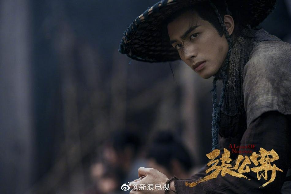 Phim đam mỹ Trung Quốc lách luật để được phát sóng-4