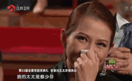 Hôn nhân Trương Tấn - Thái Thiếu Phân khi U50-8