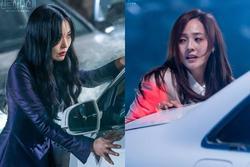 Cảnh quay khiến Kim So Yeon căng thẳng