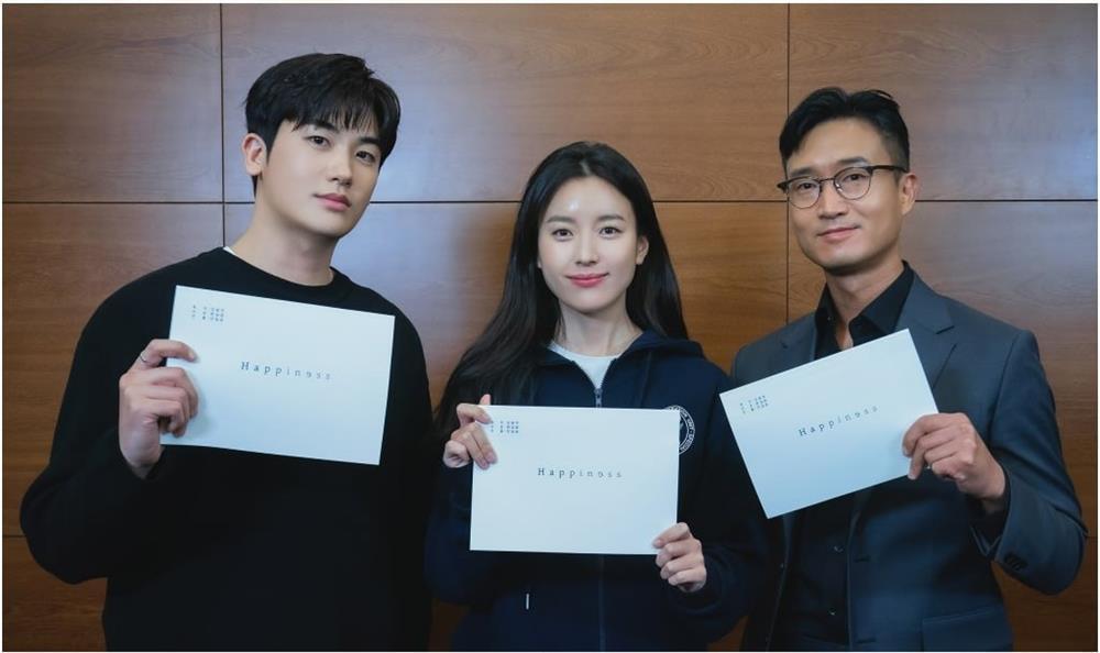 Han Hyo Joo tái xuất, đóng cặp cùng trai trẻ Park Hyung Sik-1