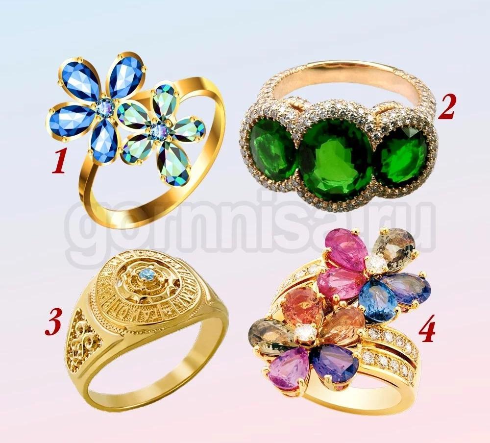Chọn một chiếc nhẫn để biết ai đang tìm bạn trong mòn mỏi?-1