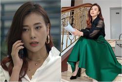 Trước 'Hương Vị Tình Thân', Phương Oanh từng có loạt outfit rất ổn