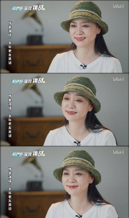 Lưu Tuyết Hoa tuổi 62: Đẹp hơn người, sống đời cô độc-4