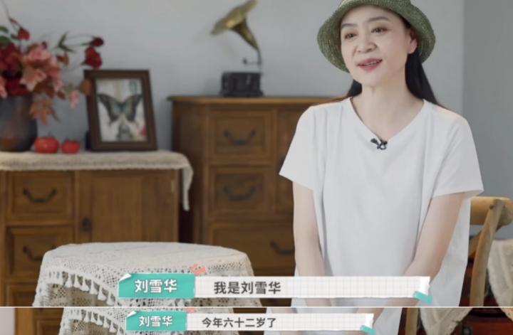 Lưu Tuyết Hoa tuổi 62: Đẹp hơn người, sống đời cô độc-1