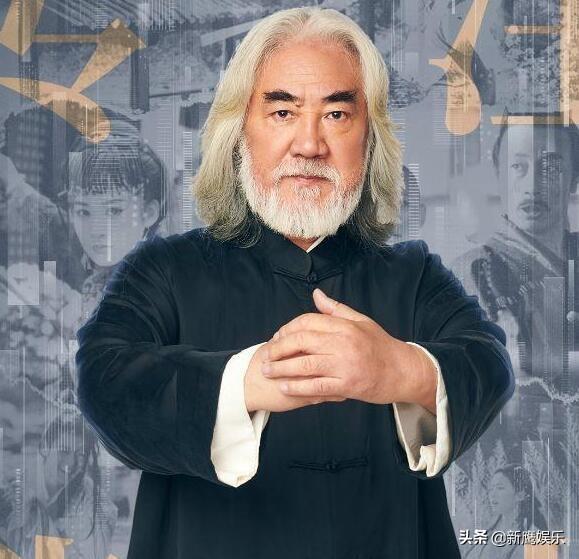 Ông trùm phim Kim Dung: Hết thời đi livestream bán vàng, 70 tuổi lấy vợ đáng tuổi con-1