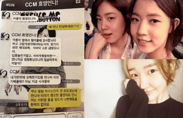 Mina và Hwayoung: Trà xanh - rắn độc hủy hoại tương lai nhóm-14