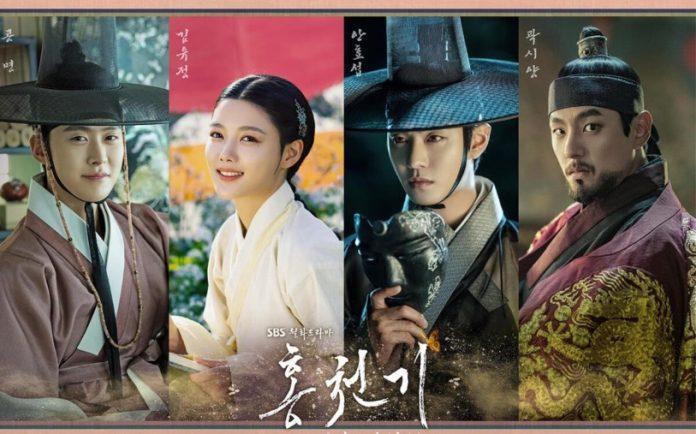 Phim của Kim Yoo Jung và Ahn Hyo Seop là siêu phẩm cổ trang 2021-4
