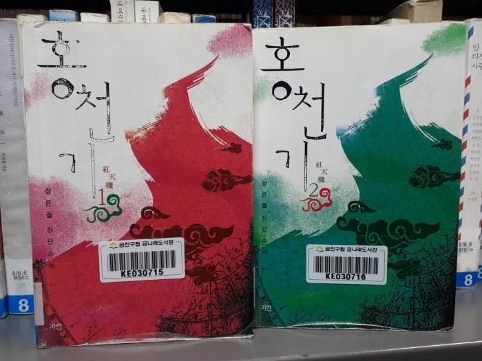 Phim của Kim Yoo Jung và Ahn Hyo Seop là siêu phẩm cổ trang 2021-9