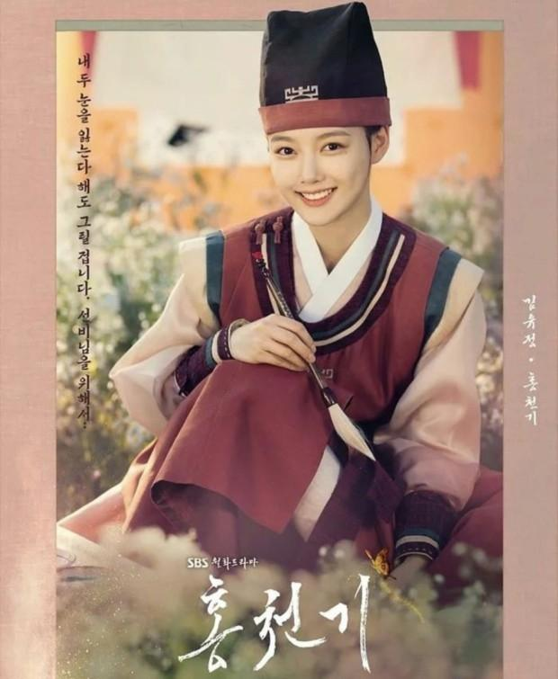 Phim của Kim Yoo Jung và Ahn Hyo Seop là siêu phẩm cổ trang 2021-12
