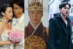 4 sao Hàn bị chê thừa cân trên phim: Có Kim Tae Hee, Lee Min Ho