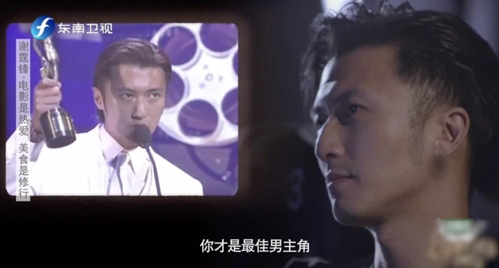 Mối quan hệ của Tạ Đình Phong và cha ruột hiện ra sao?-2