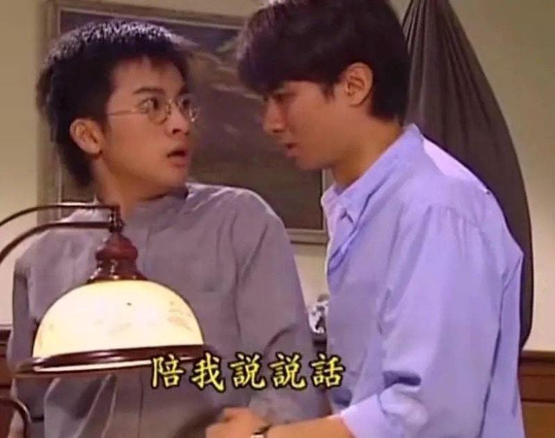 Phim Tân Dòng Sông Ly Biệt xóa Triệu Vy, đổi luôn thành boy love-6