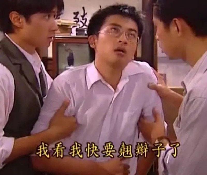 Phim Tân Dòng Sông Ly Biệt xóa Triệu Vy, đổi luôn thành boy love-7