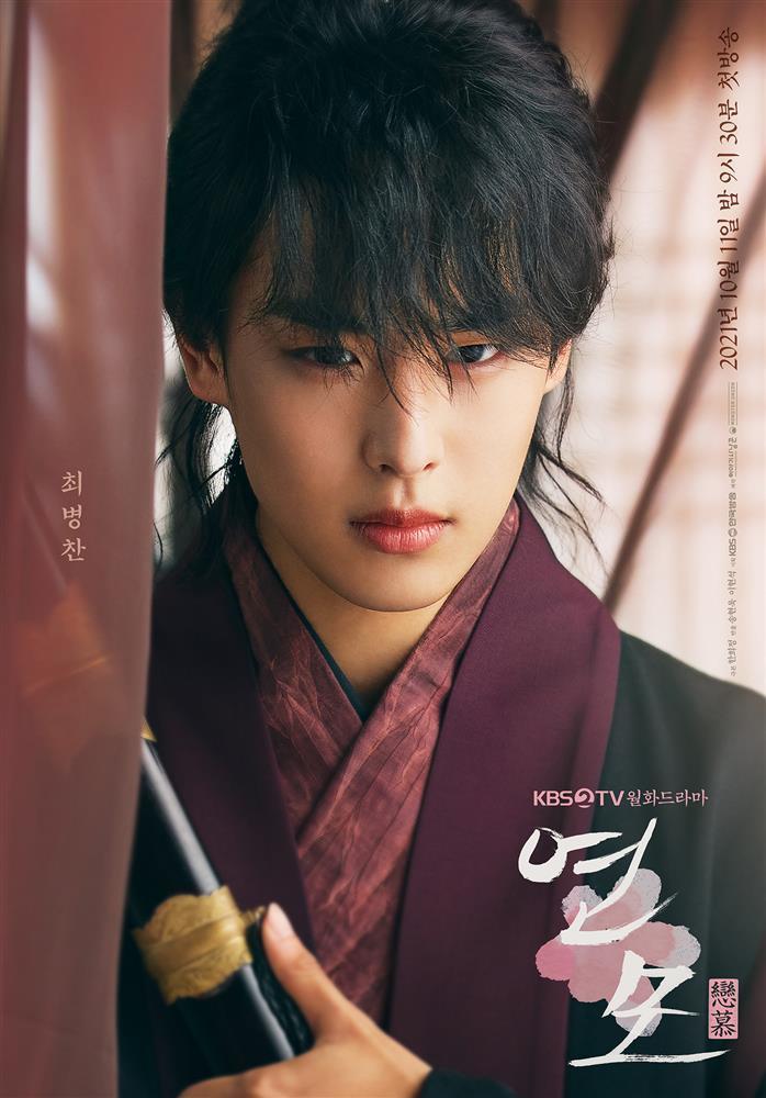 Park Eun Bin được khen chuẩn mỹ nam khi giả trai-6