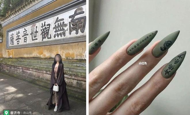 Hot girl sống ảo nơi cửa chùa tại Trung Quốc bị xóa tài khoản-1