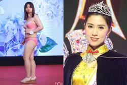 Thí sinh 'xấu béo' chiếm spotlight của tân Hoa hậu Châu Á 2021