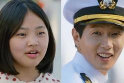 Phim Hàn gây tranh cãi khi để cô bé 13 tuổi yêu người đàn ông 27 tuổi