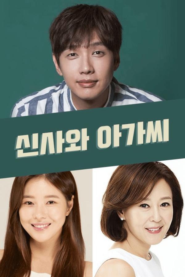 Phim Hàn gây tranh cãi khi để cô bé 13 tuổi yêu người đàn ông 27 tuổi-4