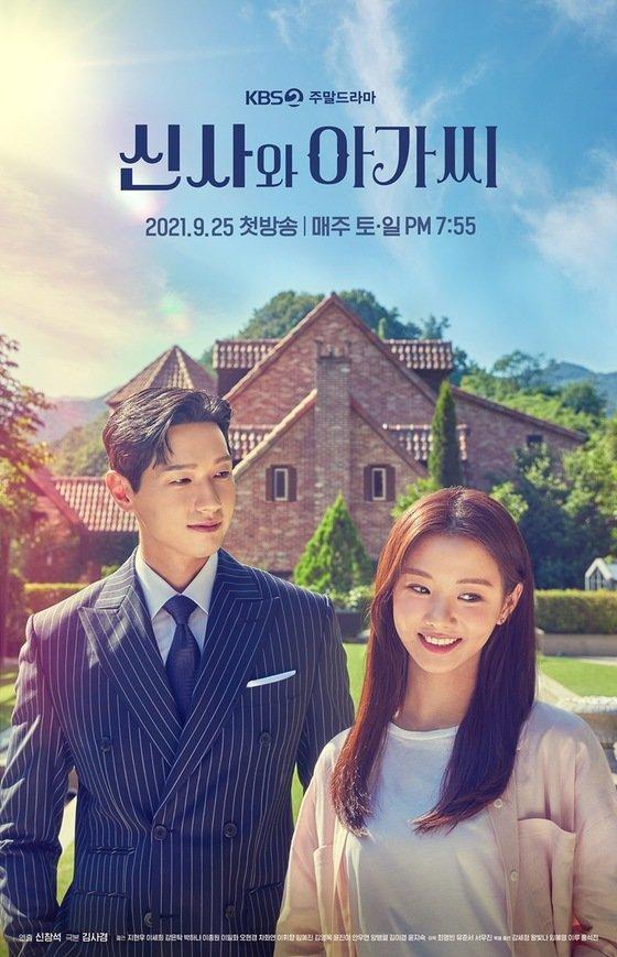 Phim Hàn gây tranh cãi khi để cô bé 13 tuổi yêu người đàn ông 27 tuổi-5