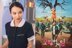 Cô gái Việt đóng với Honey Lee bị hụt vai trong 'Squid Game'