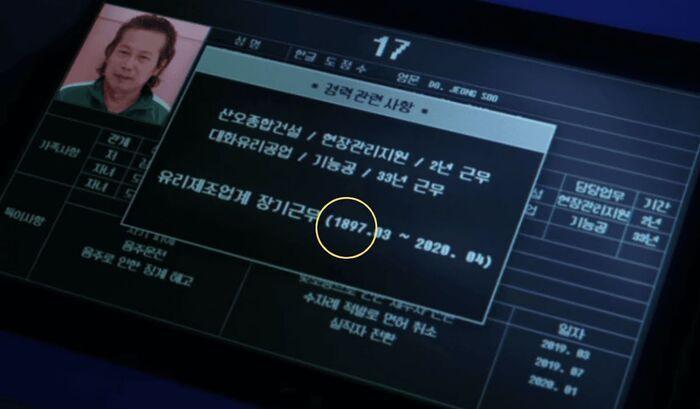 Phim bom tấn Hàn đã lừa khán giả vì những chi tiết sai trái thế này đây-5