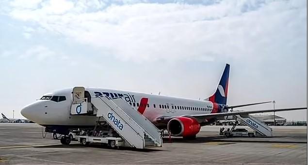 Máy bay bị sét đánh rơi tự do, hành khách la hét trong tuyệt vọng-1