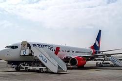 Máy bay bị sét đánh rơi tự do, hành khách la hét trong tuyệt vọng