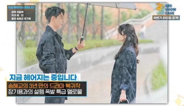 Song Hye Kyo chỉ là kẻ thế vai ở phim với trai trẻ Jang Ki Yong?-3