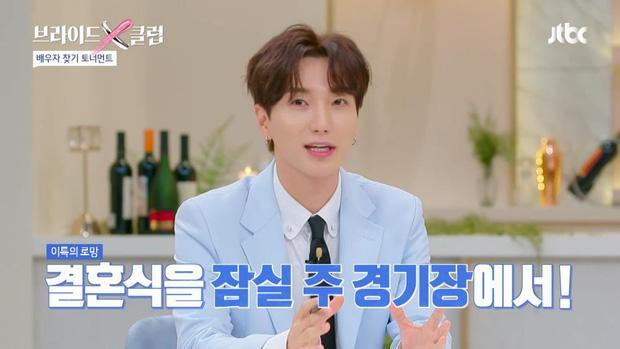 Trưởng nhóm Super Junior bị ném đá vì muốn tổ chức đám cưới ở sân vận động-1