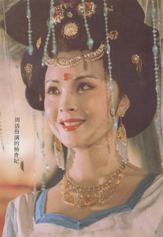 Diễn viên Dương Quý Phi qua đời-4