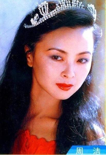 Diễn viên Dương Quý Phi qua đời-5