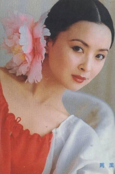 Diễn viên Dương Quý Phi qua đời-6